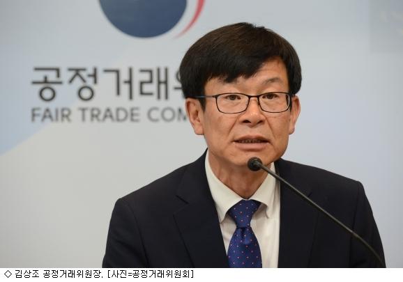 김상조 공정위원장, 4대 그룹과 23일 간담회