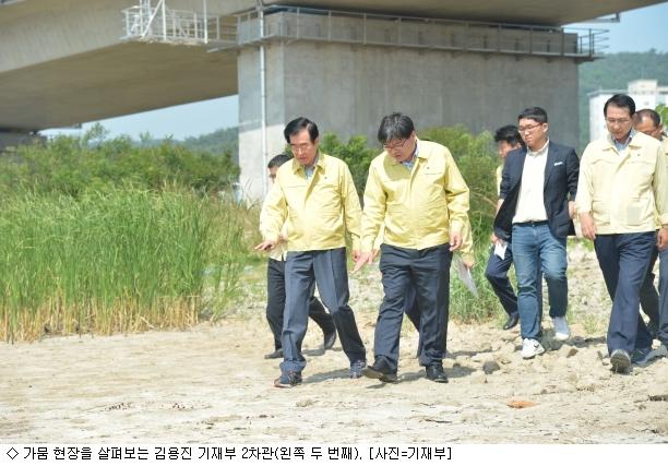 김용진 기재부 2차관