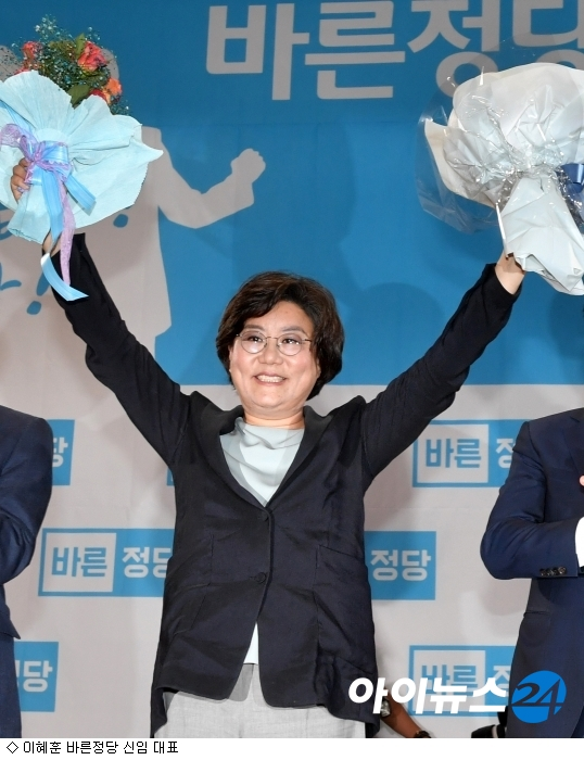 여야, 이혜훈 바른정당 새 대표에