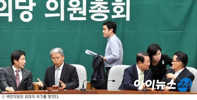위기의 국민의당, 운명 사실상 검찰에 달려