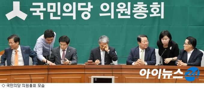 ''문준용 조작'' 국민의당 내 안철수 책임론 대두