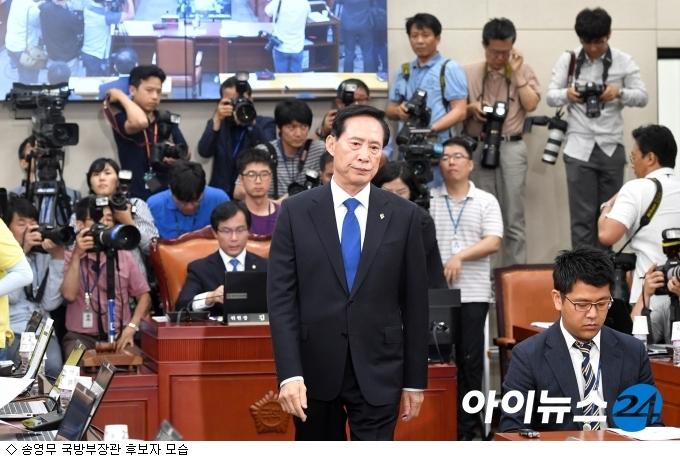 野, 송영무 음주운전·고액자문 공세…宋