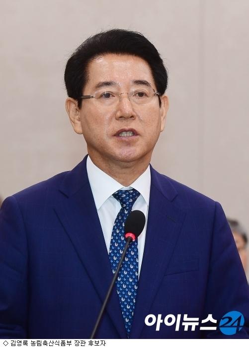김영록 후보자