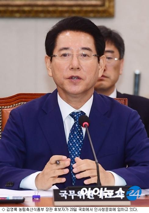정책질의·덕담 오간 김영록 청문회