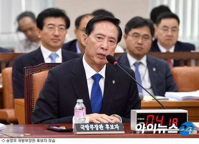 송영무 청문회…與 정책 vs 野 도덕성 검증