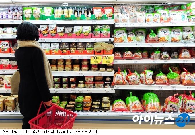 성수기 맞은 포장김치…유통街 '辛전쟁'