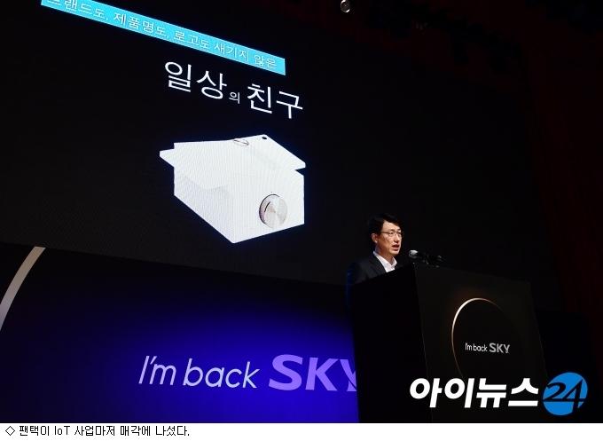 팬택, IoT 사업마저 매각 추진