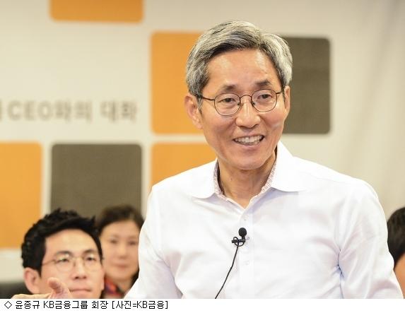 KB금융, 시총 이어 실적까지 ''리딩뱅크'' 탈환