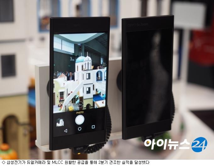 삼성전기, 3D센싱모듈 ''없다''…듀얼카메라 확산