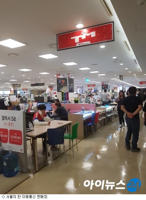 ''휴대폰'' 일요일 전산휴무 한 달, 효과 ''아리송''