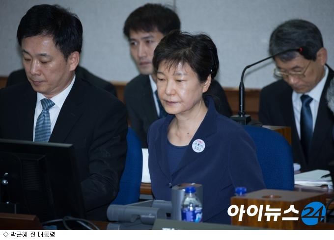 박근혜·이재용 재판 선고 생중계 가능해졌다