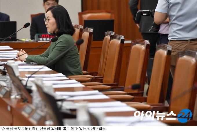 한국당 12人, ''김현아 저격법'' 발의