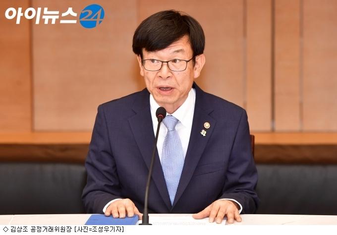 공정위, 하림 직권조사…''일감 몰아주기'' 정조준