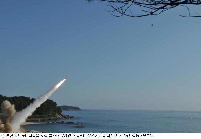 北, 또 미사일 도발…한반도 위기 국면
