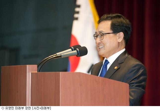 유영민 장관, 25일부터 ''과기정통부'' 공식 행보