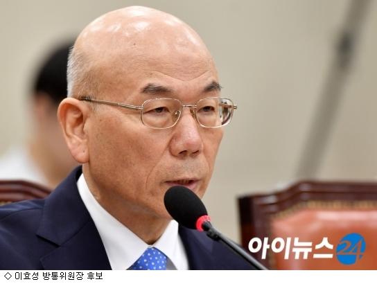 이효성 방통위장 후보 청문보고서 채택 ''불투명''