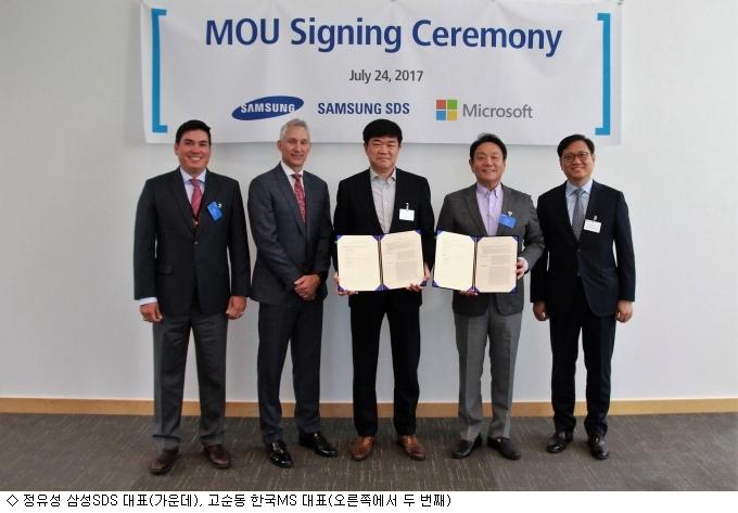 MS·삼성SDS, 클라우드 사업 손잡았다