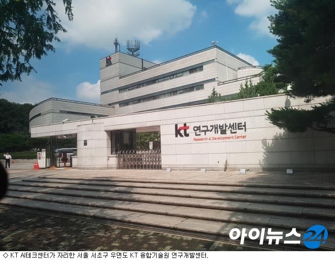 세계 10위권 슈퍼컴 갖춘 KT ''AI테크센터'' 공개