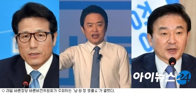 ''남·원·정'' 한국당 비판, 장제원·김현아 격려