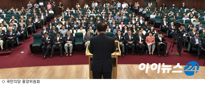 국민의당, 대표-최고위원 분리 선출한다