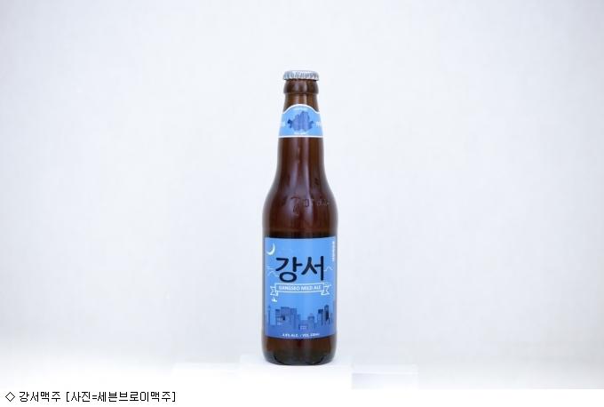 ''호프미팅'' 맥주는 ''비정규직 제로'' 세븐브로이