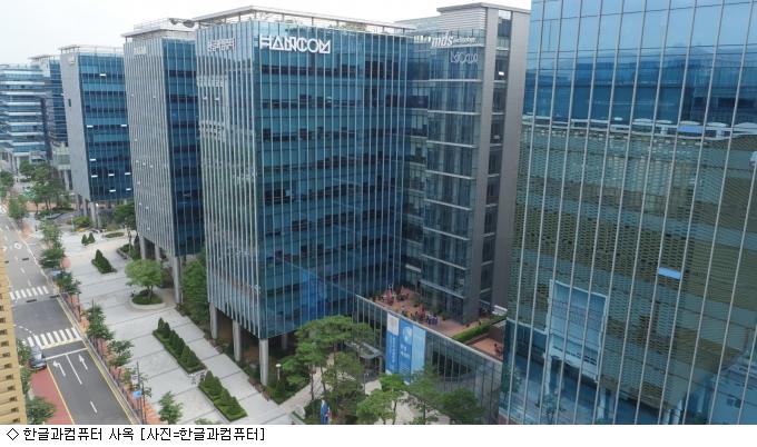 페이팔 창업자, 한컴에 500억 투자