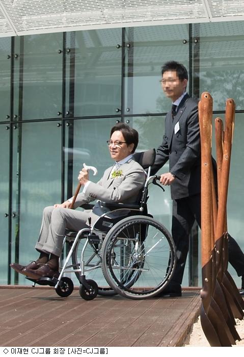 CJ 이재현, 美 출장 무산…경영 의지 여전