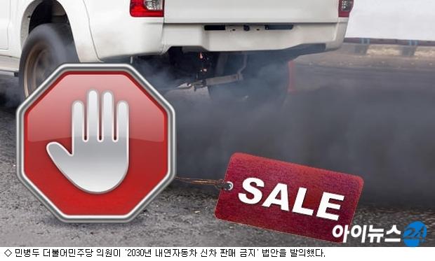 [팩트체크] 내연기관 신차 판매 금지, 가능할까?