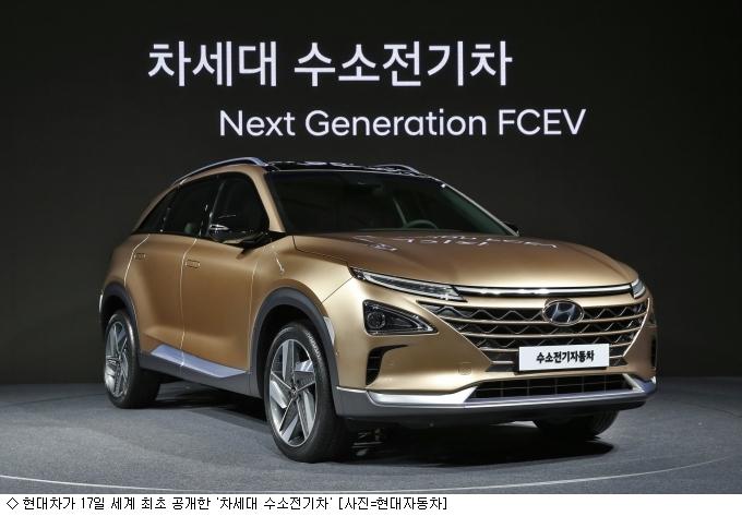 현대차, 세계 최초 ''차세대 수소전기차'' 공개