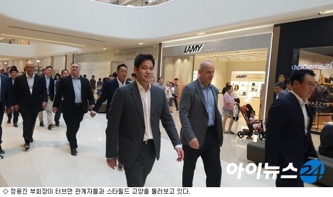 """'홀로서기' 정용진 """"스타필드 고양, 만족해"""""""