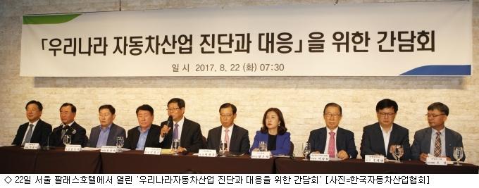 """""""위기의 車시장""""…파업·통상임금 등 발목"""