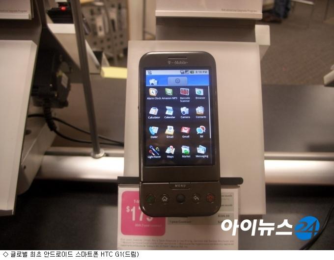 구글-HTC, 안드로이드폰→의리의 '픽셀'