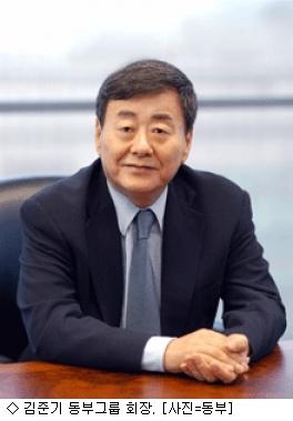 성추행 논란 김준기 동부그룹 회장 사임