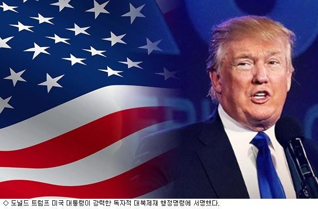 美, 북한 거래 제3국 금융기관·기업 제재