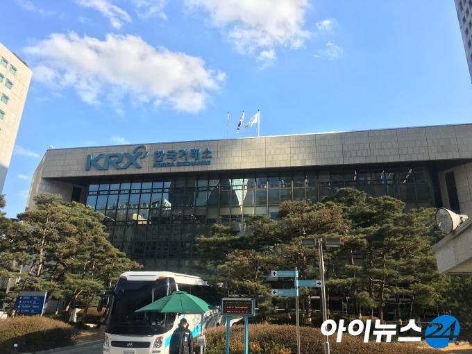 한국거래소 이사장 추가공모 마감…14명 지원