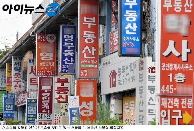 [9월 4주 분양동향] 추석 앞두고 분양시장 ''잠잠''