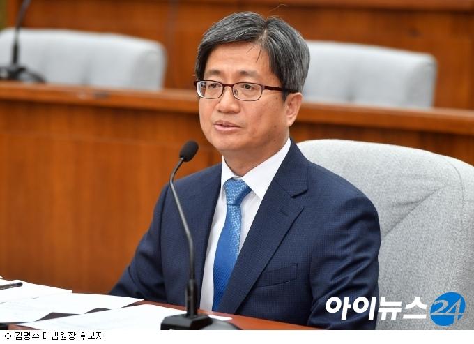 ''김명수 운명은?'' 긴장감 흐르는 정치권