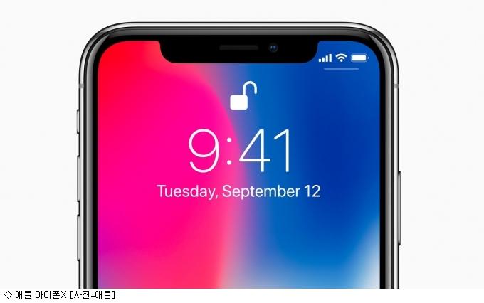 ''아이폰8'' 1차 출격…''아이폰X'' 대기로 ''반절''