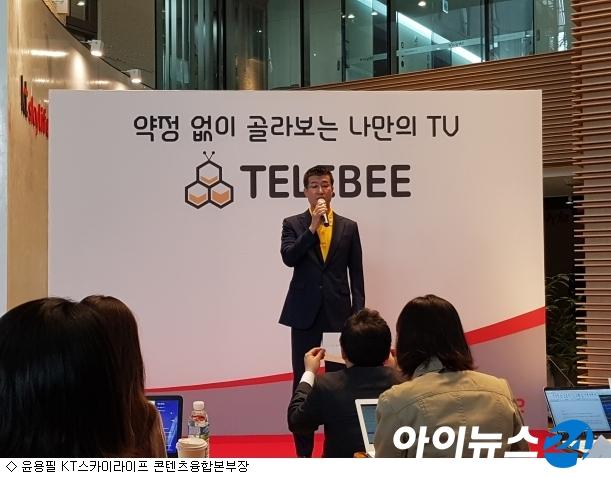 유료방송, OTT 잡아라 …판 커지는 OTT