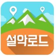 ''단풍 시즌'' 가을 여행에 필요한 앱