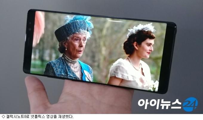 갤노트8 써보니…이성·감성 '동시저격'