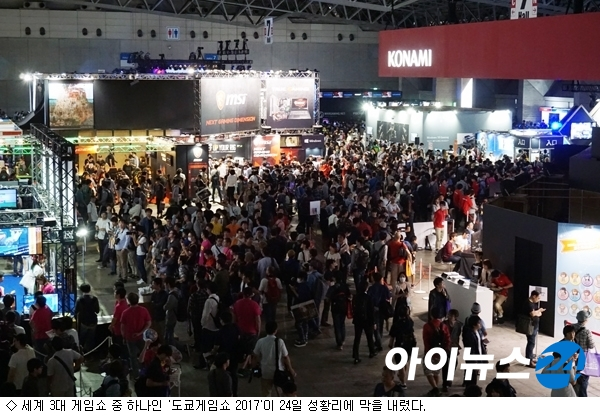 도쿄게임쇼, 체험형 게임과 e스포츠 '부각'