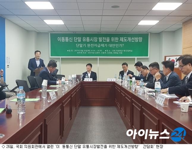 ''신중론'' 통신3사