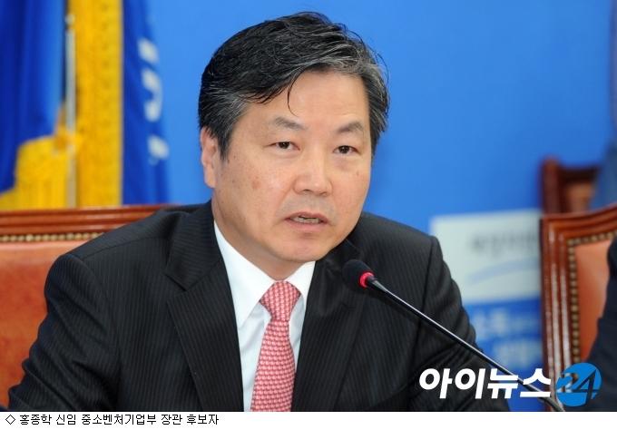 文 대통령, 중소벤처기업부 장관에 홍종학 지명