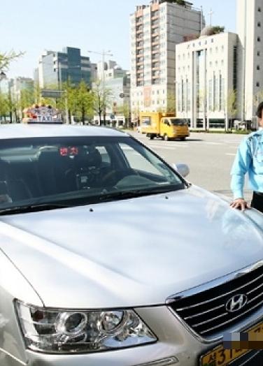 ''택시요금 오르나?'', 서울시 택시정책위 개최