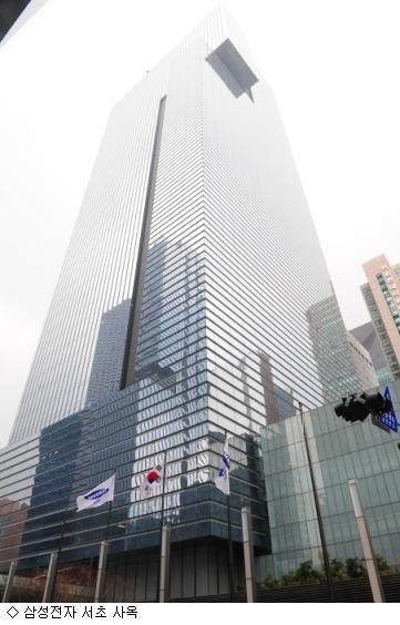 삼성전자, 31일 주주환원 3개년 계획 발표