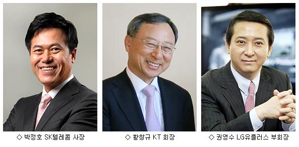 국감, 통신·포털 CEO 엇갈린 희비 '눈길'