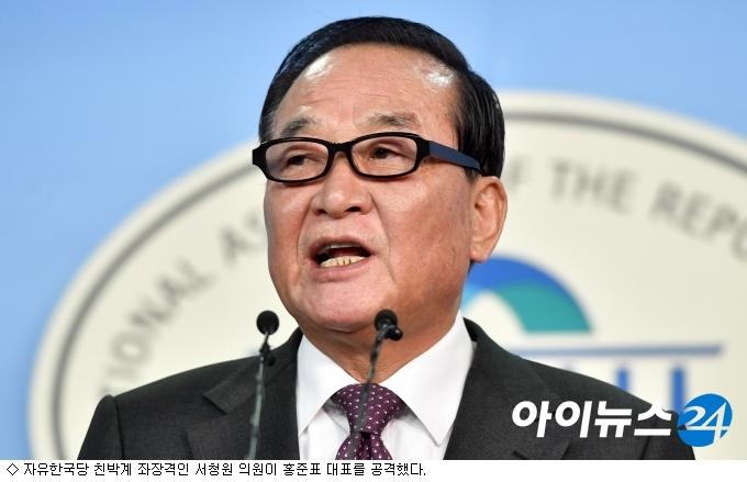 ''친박 청산'' 놓고 한국당 내 갈등 격화