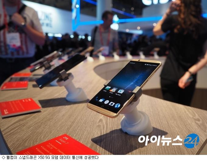 퀄컴, 스냅드래곤 X50 5G 데이터 통신 ''성공''