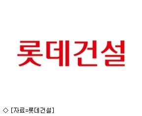 수주 실패·압수수색·노쇼…롯데건설 ''3중고''